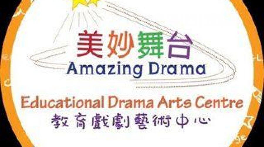 Amazing Drama ????