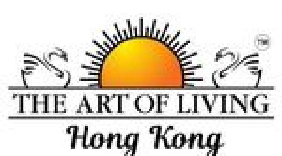 Art Of Living Yoga and Meditation Center