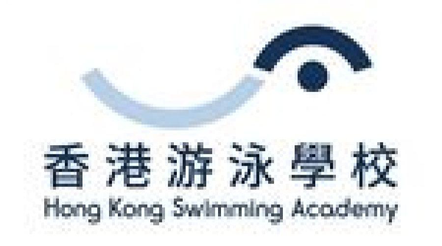 Hong Kong Swimming Academy