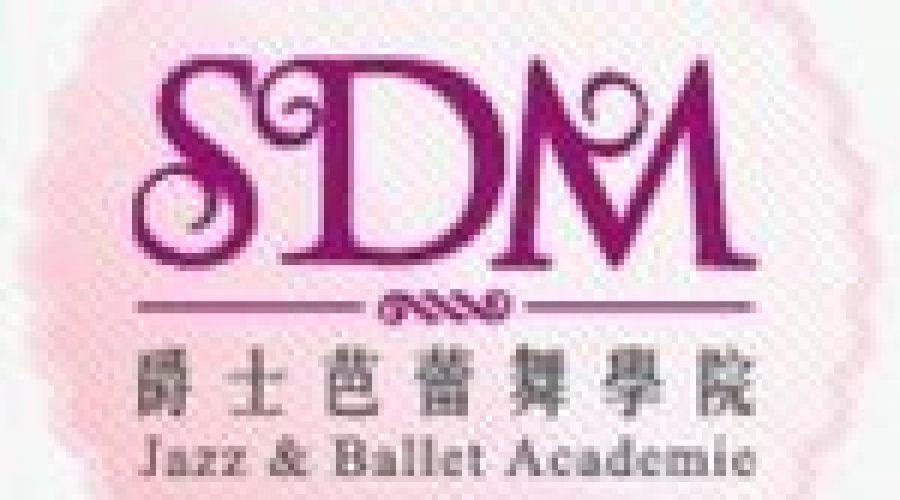 SDM Jazz & Ballet Academie (SDM Star Academie)