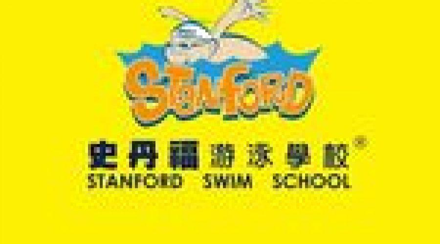stanford swim school ???????