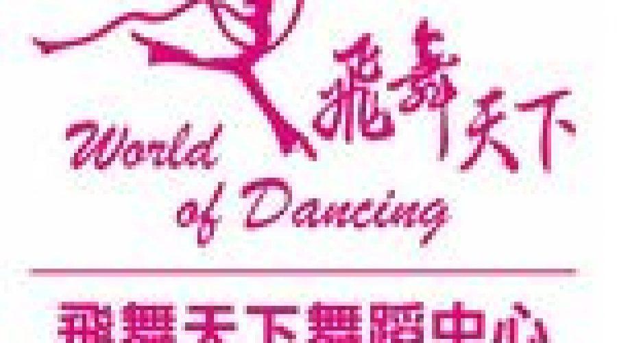 World of Dancing????